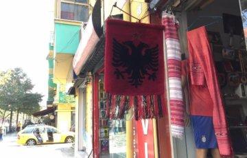アルバニアへ旅行した
