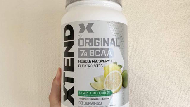 エクステンド BCAA レモンライム