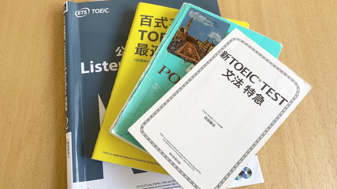 勉強 した 英語