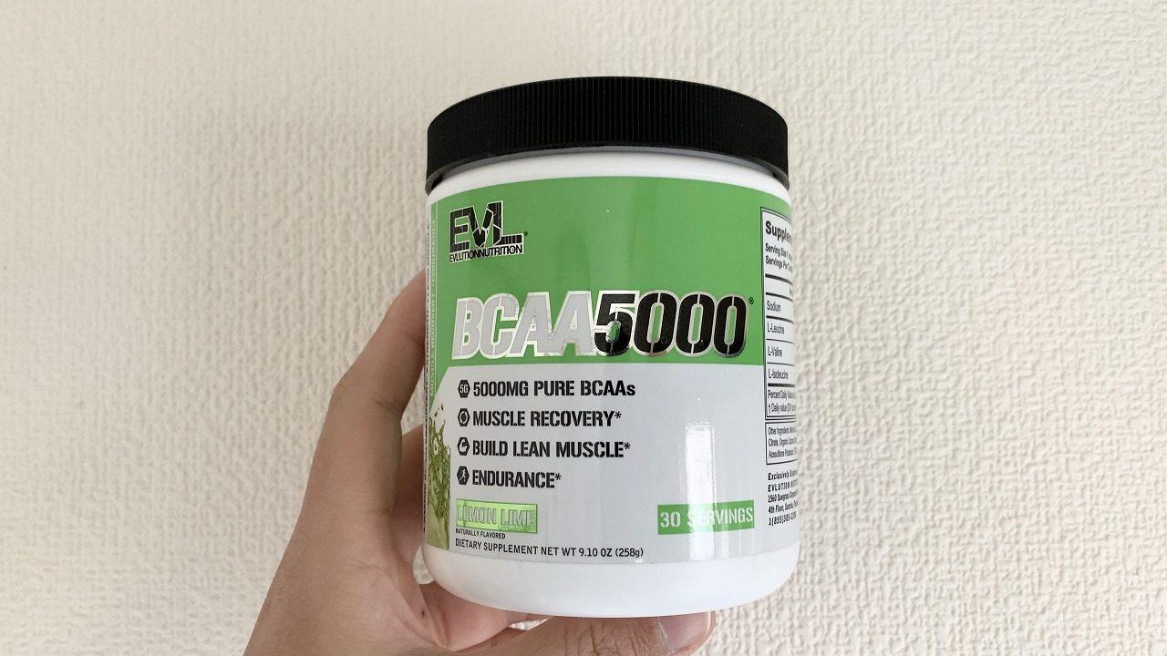 EVLution Nutrition社の「Ultra Premium BCAA5000」
