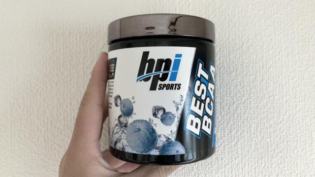BPI Sports BEST BCAA レビュー