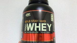 ゴールドスタンダードダブルリッチチョコレート味の購入レビュー